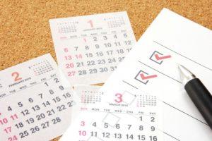 育休は何ヶ月取得したらいい?